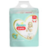 80329733 Pampers Pants Pc Xxg 52 X 2